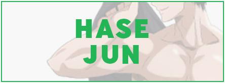 HASE JUN