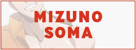 MIZUNO SOMA